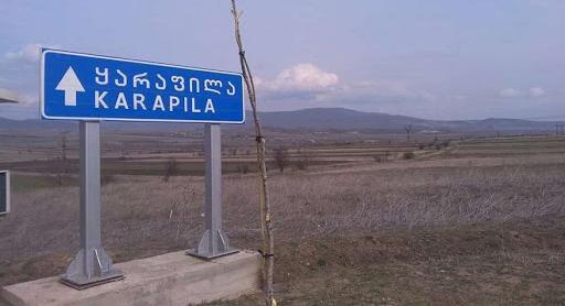 karafila